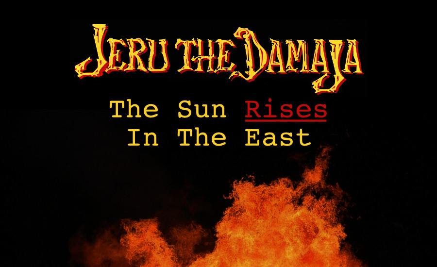 A review of Jeru The Damaja's album The Sun Rises In The East by What Went Wrong Or Right With...? for whatwentrightwith.com