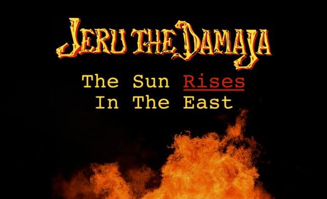 Jeru The Damaja - The Sun Rises In The East